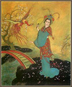 the princess badoura