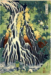 Kirifuri Waterfall on Mount Kurokami in Shimotsuke Province