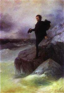 Pushkin's farewell to the sea