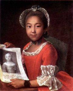 Portrait of Kalmyk girl Annushka