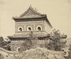 The Great Imperial Porcelain Palace, Yuen Ming Yuen, Pekin
