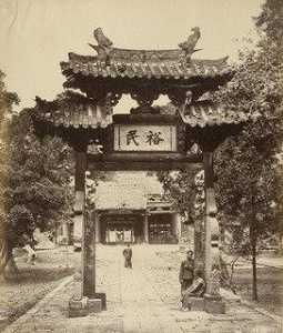 Entrance to Treasury, Canton