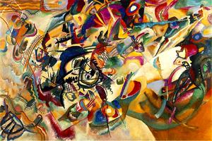 Wassily Kandinsky - Composition VII - (oil painting reproductions)