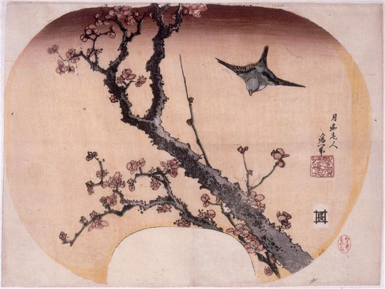Cherry Blossoms and Warbler, 1827 by Katsushika Hokusai (1760-1849, Japan) | Museum Quality Reproductions | WahooArt.com