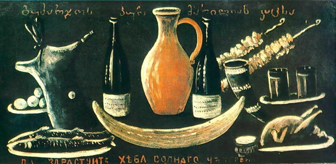 Image result for Pirosmani art