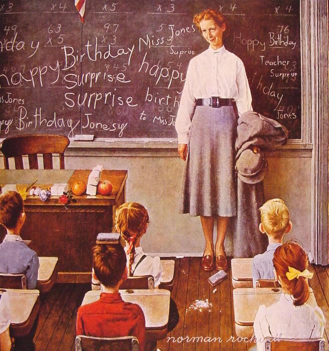 Для, старая открытка учитель