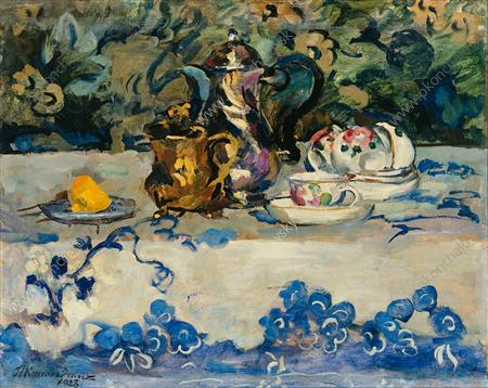 Still Life. Gold and silver in Japanese cloth., 1928 by Pyotr Konchalovsky (1876-1956, Russia) | Painting Copy | WahooArt.com