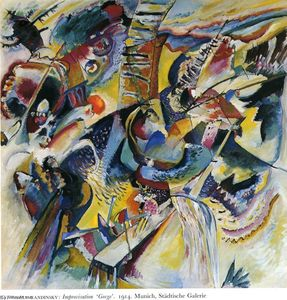 Wassily Kandinsky - Improvisation. Gorge - (Famous paintings reproduction)