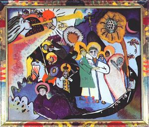 Wassily Kandinsky - All Saints day I - (Famous paintings)
