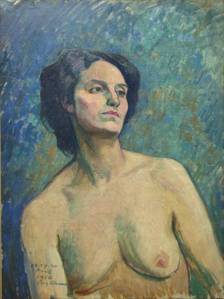 Buste féminin nu , le visage de ( titre d`usage ) de Georges Daniel De  Monfreid (1856-1929) | Reproductions De Qualité Musée Georges Daniel De  Monfreid | WahooArt.com